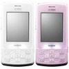 LG-KH2200 - телефон для борьбы со стрессом