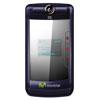 Компания ZTE собирается стать пятым в мире производителем мобильных телефонов