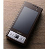 Sharp SH706iw — топовый телефон для NTT DoCoMo