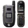 Телефон-внедорожник Motorola Extreme VA76r