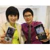 Смартфон Samsung SPH-M4800 — для тех, кто работает с текстом