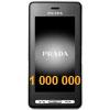 Продажи LG Prada достигли отметки в один миллион