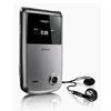 Телефон Philips Xenium X600 анонсирован в России