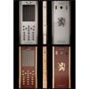 Элитные телефоны Mobiado Professional 105 EM и Professional 105 EM CLB