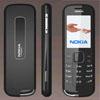 Стильный бюджетник Nokia 2228