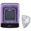 LG Shimmer Kit — стильный мобильный комплект для женщин