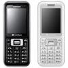 Телефон среднего уровня Samsung 730SC