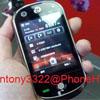 Коммуникатор Motorola Attila появился на живых фотографиях