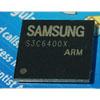 ARM демонстрирует первый 32-нм процессор