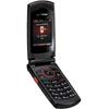 Официальный анонс телефона Verizon CDM8975