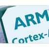 ARM Cortex M0 — самый энергоэффективный мобильный чип