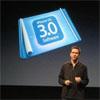 iPhone 3.0 OS будет доступна в апреле