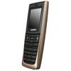 Pantech WPP-8000 - уникальный телефон с модулем Wi-Fi