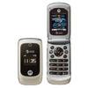 Музыкальный телефон начального уровня Motorola EM330