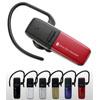 Легкая Bluetooth-гарнитура BT-HS300C2