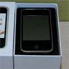"""TiPhone — еще один """"совершенный"""" клон iPhone"""