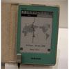 Samsung Papyrus — еще одна электронная книга