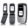 Раскладушка начального уровня Samsung SGH-T201G