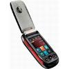 Motorola A1200R – обновленный вариант Motorola A1200 MING