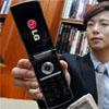 LG-KU4000 — телефон для деловых людей