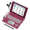 Sharp Brain PW-AC900 – электронный словарь для полиглотов