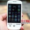 HTC Magic для Китая будет называться Dopod A6188