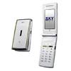 Телефон-словарь SKY TILT