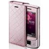 Samsung Ultra S Elegant Edition — стильный телефон специально для женщин