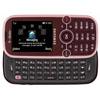 Samsung Gravity 2 — уже в продаже
