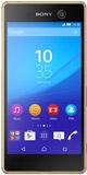Дайджест мобильных новостей за прошедшую неделю. Продажа Nokia HERE, анонс Sony Xperia C5 Ultra и Xperia M5, слухи о флагманах Xperia Z5 и Xperia Z5 Compact, новые утечки о Samsung Galaxy S6 edge+ и Galaxy Note 5