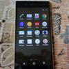 ���� ������������ ��������� Sony Xperia Z5