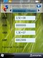Обзор Handy Converter – навигатор денежных курсов