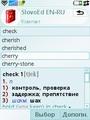 Обзор SlovoEd – Ваш компактный переводчик