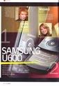 Дайджест «мобильной» прессы, июнь 2007