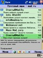 Обзор ProfiMail – маленький почтовый клиент с большими возможностями