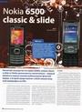 Дайджест «мобильной» прессы, август 2007