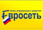 """""""Евросеть"""" намерена способствовать созданию рынка ритейла в Беларуси"""