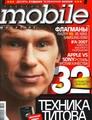 Дайджест «мобильной» прессы, октябрь 2007