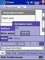 Обзор CETuner 2.56 – настройщик вашей системы