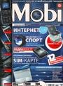 Дайджест «мобильной прессы», ноябрь 2007