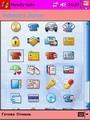 Обзор Handy Safe для Windows Mobile - надежно сохранит ваши секреты