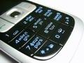 Обзор Nokia 2630 – на гребне радиоволны