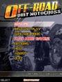 Casual-игры с полноценной концепцией: обзор Panzer General, Off-Road: Dirt Motocross и Townsmen 5