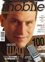 Дайджест «мобильной» прессы, февраль 2008