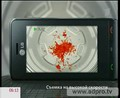 ТВ-реклама мобильных телефонов, выпуск №4