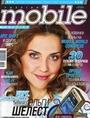 Дайджест «мобильной» прессы, март 2008