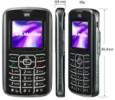 VK Mobile 2000: Миниатюрный кореец