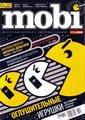 Дайджест «мобильной» прессы, июль 2008. «Моби» (Mobi)