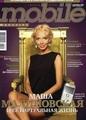 «Дайджест «мобильной» прессы, сентябрь 2008. Mobile»
