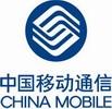 Будни крупных игроков. China Mobile